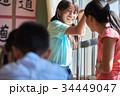 小学校 休み時間 教室 34449047