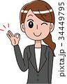 OKサインをするスーツの女性イラスト 34449795