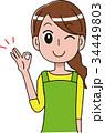 グーサインをする主婦のイラスト 34449803