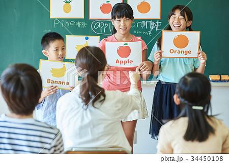 小学校 授業 英語 34450108