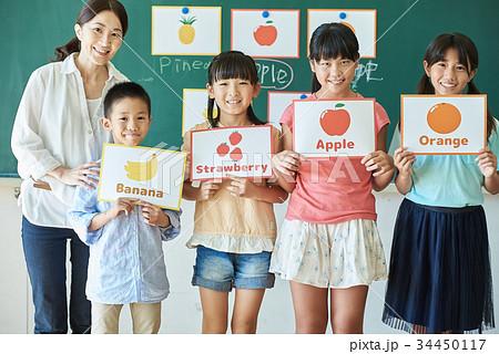 小学校 授業 英語 34450117