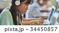 小学校 授業 パソコン 34450857