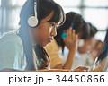 小学校 授業 パソコン 34450866