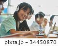 小学校 授業 パソコン 34450870