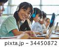 小学校 授業 パソコン 34450872
