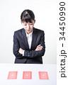 スーツ姿の女性 34450990