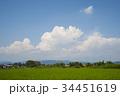 青い空白い雲 34451619