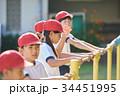 小学校 体育 グラウンド 34451995