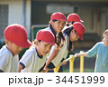 小学校 体育 グラウンド 34451999