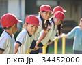 小学生 体育 小学校の写真 34452000