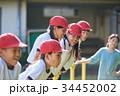 小学生 体育 小学校の写真 34452002
