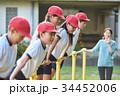 小学校 体育 グラウンド 34452006