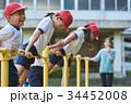小学校 体育 グラウンド 34452008
