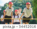 小学生 体育 グラウンドの写真 34452016
