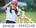 小学校 体育 グラウンド 34452146