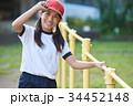 小学校 体育 グラウンド 34452148