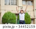 小学校 体育 グラウンド 34452159
