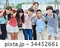 小学生 同級生 肩の写真 34452661