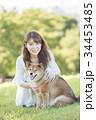 柴犬 女性 公園の写真 34453485