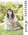 柴犬 女性 公園の写真 34453486