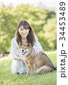 柴犬 女性 公園の写真 34453489
