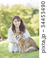 柴犬 女性 公園の写真 34453490