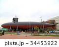 大和ミュージアム 34453922