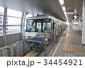 大阪高速鉄道「大阪空港駅」大阪モノレールOsaka Airport大阪空港(伊丹空港)ターミナルビル 34454921