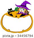 魔女 かぼちゃ フレームのイラスト 34456794