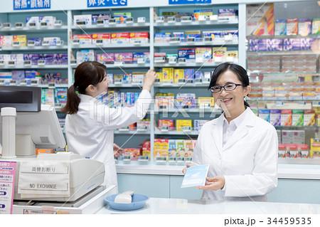 薬局 女性 34459535