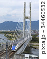 ハープ橋を行くかがやき号 34460532