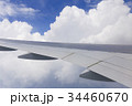 飛行機 翼 雲の写真 34460670