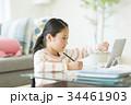 女の子 勉強 子供の写真 34461903