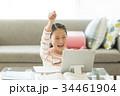 女の子 勉強 子供の写真 34461904