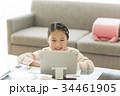 女の子 勉強 子供の写真 34461905