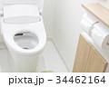 新築のトイレ 34462164