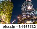 オフィス街 丸の内 夜景の写真 34465682