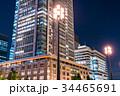 オフィス街 丸の内 夜景の写真 34465691