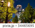 オフィス街 丸の内 夜景の写真 34465695