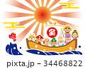 宝船 年賀状 七福神のイラスト 34468822