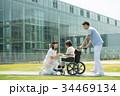 介護 車椅子 シニアの写真 34469134