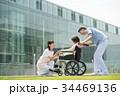 介護 車椅子 シニアの写真 34469136