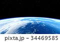 地球 天体 宇宙のイラスト 34469585