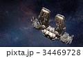 宇宙船 宇宙 cgのイラスト 34469728
