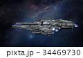 宇宙船 宇宙 cgのイラスト 34469730