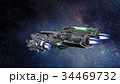 宇宙船 宇宙 cgのイラスト 34469732