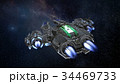 宇宙船 宇宙 cgのイラスト 34469733