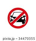 駐車禁止 駐禁 アイコンのイラスト 34470355