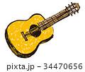 ギター 水彩画 34470656