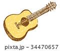 ギター 水彩画 34470657